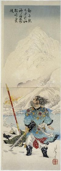 Hyoshito Rinchu kills officer Riku near the Temple of the Mountain Spirit. This subject is from the Chinese novel Shuihu zhuan (The Water Margin), known in Japanese as Suikoden, which tells of the legendary exploits of a group of Chinese brigands ...