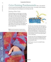 intarsia knitting photo from ... Mastering Color Knitting: Simple Instructions for Stranded, Intarsia, and Double Knitting: Melissa Leapman: 9780307586506: Amazon.com: Books