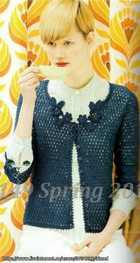 Flower trimmed cardigan with diagrams