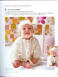 Baby Sack Coat with Bonnet free crochet pattern