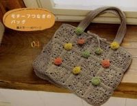 bretty crochet bag